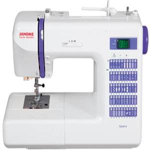 Janome DC2014 Review In Detail