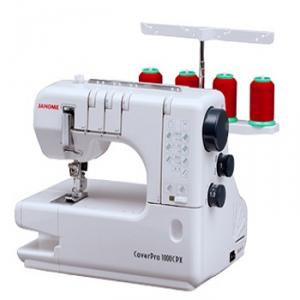 3 Best Cover Stitch Machines You Can Get In US